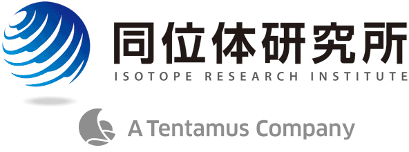 株式会社同位体研究所 - A Tentamus Company